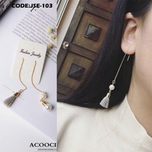 Simple Extra Long Dangle Pearl Earring