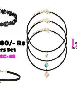 5 Chokers designs Online in Pakistan