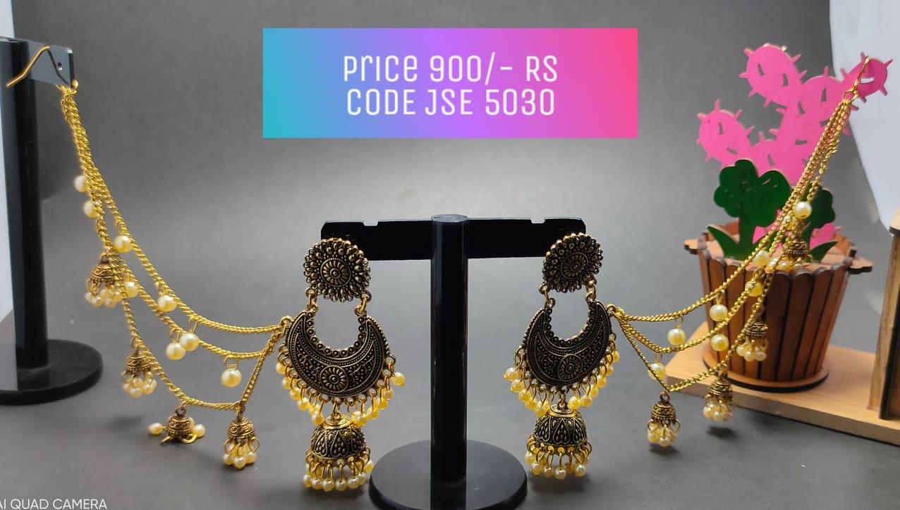 Indian Ear Cover Chain Sahara Jhumka Earring Price In Pakistan